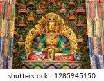 Buddha Statue In Buddhist Math...