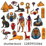 egyptian vector pharaoh... | Shutterstock .eps vector #1285951066