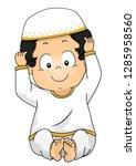 illustration of a muslim kid...   Shutterstock .eps vector #1285958560