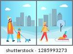 families activities in city ... | Shutterstock . vector #1285993273