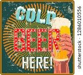 vintage rusty beer advertisign... | Shutterstock .eps vector #1286010556