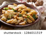 fresh roasted jerusalem... | Shutterstock . vector #1286011519