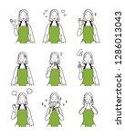 women's facial expression... | Shutterstock .eps vector #1286013043