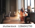 beautiful asian muslim woman... | Shutterstock . vector #1286041750