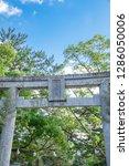 Stock photo the torii gate in shoin shinto shrine in hagi city yamaguchi pref japan the panel on the torii 1286050006