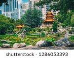 Beautiful Chinese Garden And...