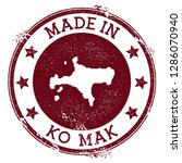 made in ko mak stamp. grunge... | Shutterstock .eps vector #1286070940