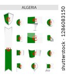 algeria flat flag collection.... | Shutterstock .eps vector #1286083150