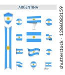 argentina flat flag collection. ... | Shutterstock .eps vector #1286083159