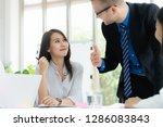 great job  the boss encourages...   Shutterstock . vector #1286083843