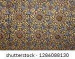oriental pattern spain   Shutterstock . vector #1286088130