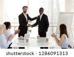 diverse business people in...   Shutterstock . vector #1286091313