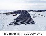 solar power plant  winter view | Shutterstock . vector #1286094046