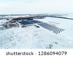 solar power plant  winter view | Shutterstock . vector #1286094079