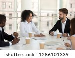biracial mixed race team leader ...   Shutterstock . vector #1286101339
