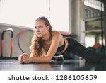 young beautiful woman... | Shutterstock . vector #1286105659