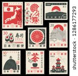 set of vector postage stamps on ... | Shutterstock .eps vector #1286177293