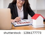 business documents on office...   Shutterstock . vector #1286177773