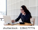 business documents on office...   Shutterstock . vector #1286177776