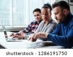 multi ethnic colleagues in a... | Shutterstock . vector #1286191750