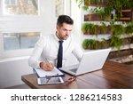 portrait of sales assistant...   Shutterstock . vector #1286214583