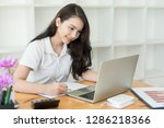 business documents on office...   Shutterstock . vector #1286218366