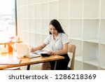 business documents on office...   Shutterstock . vector #1286218369