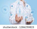a laboratorian assistant... | Shutterstock . vector #1286250823