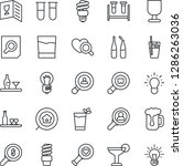 thin line icon set   document... | Shutterstock .eps vector #1286263036