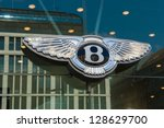 Постер, плакат: The emblem Bentley dealership