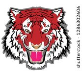 red tiger on gray background | Shutterstock .eps vector #1286302606