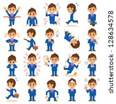 business man | Shutterstock .eps vector #128634578