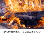 wood burning in a big iron... | Shutterstock . vector #1286354770