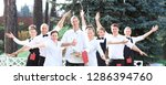 large group of waiters and... | Shutterstock . vector #1286394760