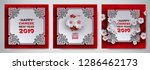 chinese new year 2019 banner... | Shutterstock .eps vector #1286462173