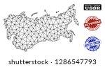 black mesh vector map of ussr... | Shutterstock .eps vector #1286547793