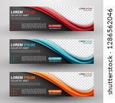 three business banner    Shutterstock .eps vector #1286562046