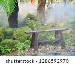 green nature garden and wooden...   Shutterstock . vector #1286592970
