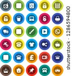 white solid icon set  bucket... | Shutterstock .eps vector #1286594800