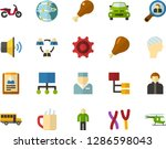 color flat icon set   holy... | Shutterstock .eps vector #1286598043