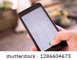 emergency and urgency  dialing...   Shutterstock . vector #1286604673