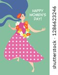 vector greeting card for the...   Shutterstock .eps vector #1286623246
