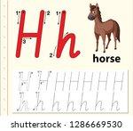 letter h tracing alphabet...   Shutterstock .eps vector #1286669530