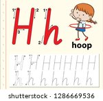 letter h tracing alphabet...   Shutterstock .eps vector #1286669536