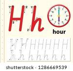 letter h tracing alphabet...   Shutterstock .eps vector #1286669539