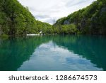 waterfalls at plitvice lakes... | Shutterstock . vector #1286674573
