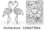 two flamingos in love and... | Shutterstock .eps vector #1286675866