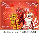 vintage chinese new year poster ... | Shutterstock .eps vector #1286677513