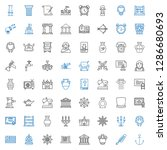 antique icons set. collection... | Shutterstock .eps vector #1286680693