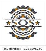 sos arabic emblem background.... | Shutterstock .eps vector #1286696260